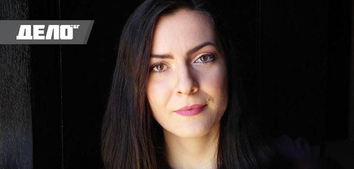 """Боряна Герасимова за Delo.bg - """"Заболяването ми ме подтикна да променя живота си"""""""
